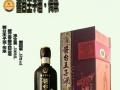 【贵州茅台】加盟官网/加盟费用/项目详情