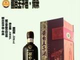 贵州茅台镇酒业