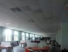 出租市北区鑫天基地工位