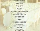 花之歌花艺培训/重庆花艺培训/鲜花花束/开业花篮/婚庆花艺