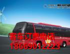 客运//蚌埠到梅州专线汽车时刻表 梅州卧铺客车