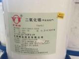 杭州回收二氧化锡价格合理