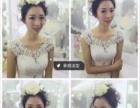 韩式新娘跟妆—找亮亮老师彩妆工作室