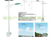 厂家直销太阳能路灯 太阳能景观灯 太阳能灯