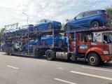 新疆喀什到晉中汽車托運轎車托運 全國往返轎車托運公司