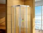 中山钻戒品牌高档淋浴房,卫浴公司实价直供