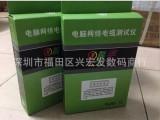 厂家直销同能手测线仪 电话线 网线两用测线仪 测试仪白色