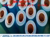 供应磨砂pet薄膜/片材 适用太阳能背板薄膜按键