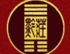 黔庄酒业加盟