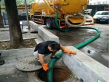 怀柔怀北清理化粪池,管道清淤,疏通厕所