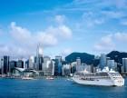 香港保险科学理财,香港保险专业咨询顾问