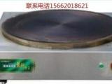 江苏省大丰市煎饼鏊子生产厂家;全自动煎饼机、煎饼档销售价格