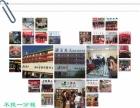 香港玉美人珠宝玉雕有限公司玉文化传播者