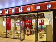 和小姐姐一起去吃哈尔滨杨国福麻辣烫