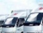 小福搬家,专业货运搬家公司,诚信商家,服务全保山。