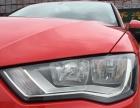 奥迪A3 2016款 Sportback 35 TFSI 领英型