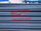 河北厂家直供四级螺纹钢现货HRB500