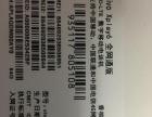 vivo xplay 6 冲新全套6月6日买的