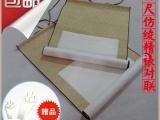 文房四宝空心画四尺仿绫精裱对联空白画卷画轴卷轴特价厂家促销