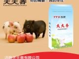 果香动物诱食促生长饲料增香调味香精添加剂香味剂天天香厂家直销