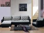 高价回收各种新旧家具.架子床双人床