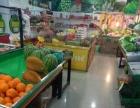 云岩区东山水果超市转让