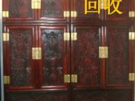 二手家 具回收,二手红木家具回收,北京民用家具回收