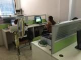 东莞常平创源教育电脑培训办公软件电子商务PLC自动化编程