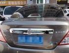 日产阳光2014款 阳光 1.5 无级 XE 舒适版 首付7千不