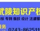 湘西正规商标注册、公司代办服务,湘西州工商局大院