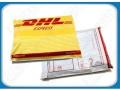 DHL(中外运敦豪)国际快递全球邮寄220个国家和地区