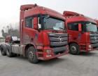 出售15年欧曼GTL双驱430马力 办理分期付款