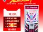 广西壮族自治区崇左纸钞机NV10厂家游戏机销售与维修