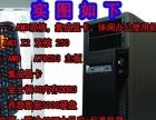 买电脑、修电脑-就找芜湖锦先电脑科技、新主机三年免