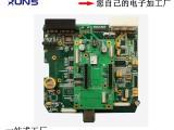 深圳龍崗PCBA電路板免費打樣 OEM代工代料