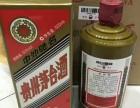 收購1992年五星茅臺酒回收30年貴州茅臺酒價格