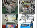 深圳二手丝印机转让/平面半自动丝印机回收