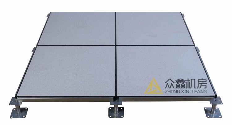 庆阳陶瓷防静电地板厂家 延安防静电地板 机房通风地板