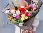 杭州鲜花店24小时鲜花预定配送