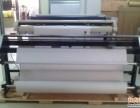 南宁惠普绘图仪维修南宁惠普大幅面打印机专卖