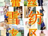 2014新款存清仓打包杂款韩版女装尾货批发夏季雪纺衫特价专区