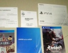 京东索尼国行PS4游戏机AOC液晶显示器上海新亚游戏租赁