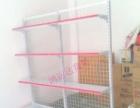 仓储仓库货架五金工具货架轻型家用置物架精品展示柜超市货架工作台角