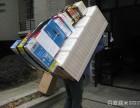 上海小件搬家运输 学生白领搬家 居民搬场价格透明