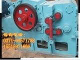 218鼓式削片机 切片机 毛竹加工机械 木材打片机林业机械