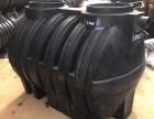 重庆PE塑料化粪池批发配送中心