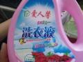 东北洗衣液生产设备报价洗衣液生产设备多少钱