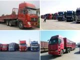 广州货车出租拉货4米6.8米13米17米9米6平板车高栏车