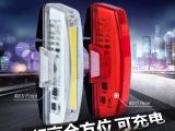 RAYPAL 2263自行车灯尾灯警示灯USB充电安全灯山地车单
