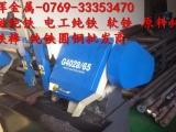 进口DT4C电工纯铁,DT4C纯铁板薄板